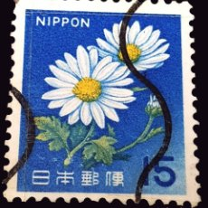 Sellos: JAPÓN - FAUNA, FLORA AND CULTURAL HERITAGE - OX-EYE DAISY (LEUCANTHEMUM VULGARE) - 1967. Lote 288129198