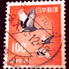 Sellos: JAPON - 1961 - TEMA FLORA / FAUNA. Lote 288130443
