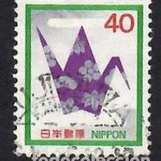 Sellos: JAPÓN (1983). SELLO DE FELICITACIÓN: GRULLA DE PAPEL. YVERT Nº 1471. USADO.. Lote 288163093