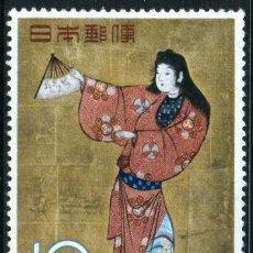 Sellos: JAPÓN 1961 IVERT 679 *** SEMANA FILATÉLICA - PINTURA JAPONESA. Lote 288668428