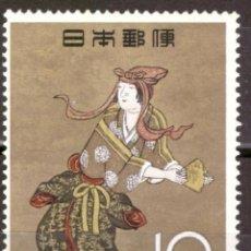 Sellos: JAPÓN 1962 IVERT 708 *** SEMANA FILATÉLICA - PINTURA JAPONESA. Lote 288668798