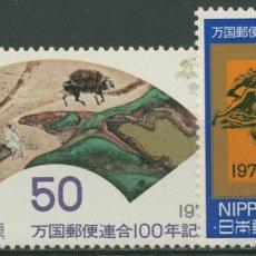 Sellos: JAPÓN 1974 IVERT 1128/9 *** CENTENARIO DE LA UNIÓN POSTAL UNIVERSAL - U.P.U.. Lote 288669508