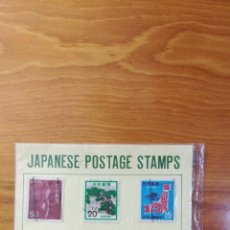 Sellos: JAPANESE POSTAGE STAMPS. Lote 288737003