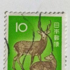Sellos: SELLO DE JAPON 10 Y - 1972 - CIERVOS - USADO SIN SEÑAL DE FIJASELLOS. Lote 288983523
