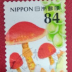 Sellos: JAPON. Lote 289479643