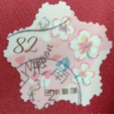 Sellos: JAPON. Lote 289506653