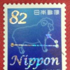 Sellos: JAPON. Lote 289507468