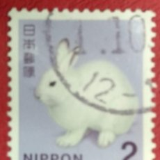 Sellos: JAPON. Lote 289509088