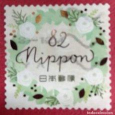 Sellos: JAPON. Lote 289510463