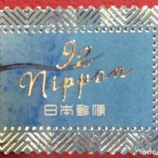 Sellos: JAPON. Lote 289510548