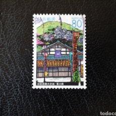Sellos: JAPÓN YVERT 3355 SERIE COMPLETA USADA 2003 TEATRO. PREFECTURA KAGAWA. PEDIDO MÍNIMO 3€. Lote 293347468