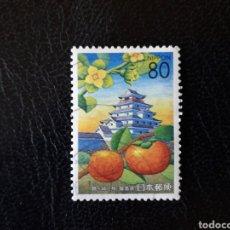 Sellos: JAPÓN YVERT 3417 SERIE COMPLETA USADA 2003. FRUTOS. CAQUIS Y CASTILLO. FUKUSHIMA PEDIDO MÍNIMO 3€. Lote 293349233