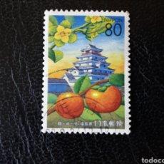 Sellos: JAPÓN YVERT 3417 SERIE COMPLETA USADA 2003. FRUTOS. CAQUIS Y CASTILLO. FUKUSHIMA PEDIDO MÍNIMO 3€. Lote 293349533