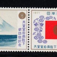 Sellos: JAPON 1024/25** - AÑO 1971 - VISITA IMPERIALA EUROPA. Lote 293461918