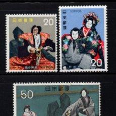Sellos: JAPON 1046/48** - AÑO 1972 - TEATRO CLASICO - BUNRAKU. Lote 293462848