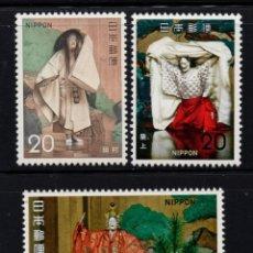 Sellos: JAPON 1063/65** - AÑO 1972 - TEATRO CLASICO - NO. Lote 293463003