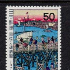 Sellos: JAPON 1067** - AÑO 1972 - PINTURA JAPONESA - SEMANA INTERNACIONAL DE LA CARTA. Lote 293463213