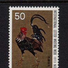 Sellos: JAPON 1091** - AÑO 1973 - PINTURA JAPONESA - SEMANA INTERNACIONAL DE LA CARTA. Lote 293463408