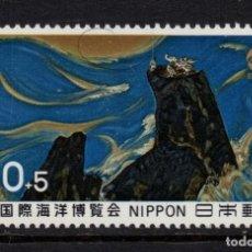 Sellos: JAPON 1104** - AÑO 1974 - EXPOSICION OCEANOGRAFICA INTERNACIONAL, OKINAWA. Lote 293463753