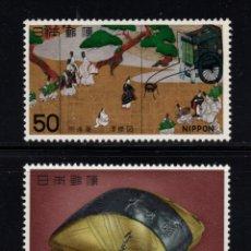 Sellos: JAPON 1247/48** - AÑO 1978 - TESOROS NACIONALES. Lote 293466528