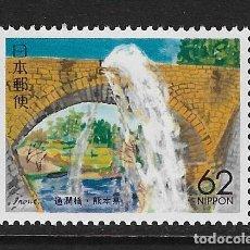 Sellos: JAPÓN. YVERT Nº 1942 NUEVO. Lote 293980998