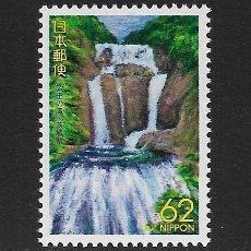 Sellos: JAPÓN. YVERT Nº 2029 NUEVO Y CON DEFECTO AL DORSO. Lote 293981143