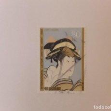 Sellos: JAPON SELLO USADO. Lote 294149533