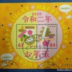 Sellos: JAPON 2020. SALUDOS DE AÑO NUEVO 2020 - AÑO DE LA RATA.. Lote 294177928
