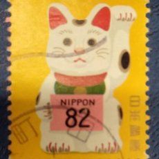Sellos: JAPON. Lote 294277133