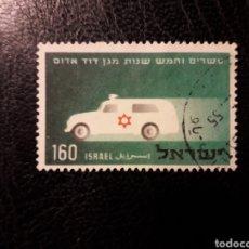 Sellos: ISRAEL YVERT 96 SIN TAB SERIE COMPLETA USADA 1955 CRUZ ROJA. AMBULANCIA PEDIDO MÍNIMO 3 €. Lote 295385788