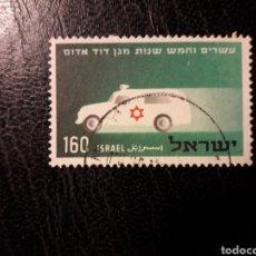 Sellos: ISRAEL YVERT 96 SIN TAB SERIE COMPLETA USADA 1955 CRUZ ROJA. AMBULANCIA PEDIDO MÍNIMO 3 €. Lote 295385813