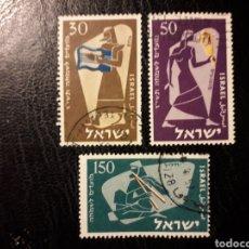 Sellos: ISRAEL YVERT 113/5 SIN TAB SERIE COMPLETA USADA 1956 MÚSICOS INSTRUMENTOS MUSICALES PEDIDO MÍNIMO 3€. Lote 295387198