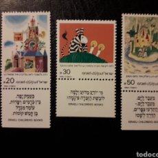 Sellos: ISRAEL YVERT 922/4 CON TAB SERIE COMPLETA NUEVA *** 1984 LIBROS PARA NIÑOS PEDIDO MÍNIMO 3 €. Lote 295756928