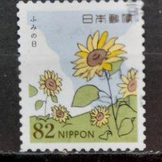 Sellos: JAPON FLORES SELLO USADO. Lote 296069578