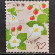 Sellos: JAPON FLORES SELLO USADO. Lote 296069583