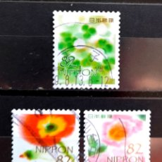 Sellos: JAPON FLORES SELLO USADO. Lote 296069608