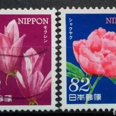 Sellos: JAPON FLORES SERIE DE SELLOS USADOS. Lote 296069673
