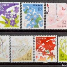 Sellos: JAPON FLORES SERIE DE SELLOS USADOS. Lote 296069698