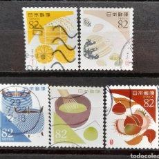 Sellos: JAPON GASTRONOMÍA SERIE DE SELLOS USADOS. Lote 296764027