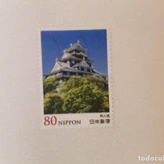 Francobolli: JAPON SELLO USADO. Lote 296966213