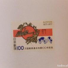Francobolli: JAPON SELLO USADO. Lote 296967363