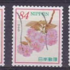 Francobolli: JAPON 2020 - SERIE COMPLETA MATASELLADA. Lote 297097833