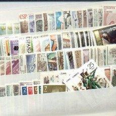 Sellos: ESPAÑA AÑO 1976 COMPLETO . Lote 656475