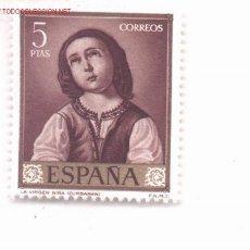 Sellos: 1-53. SELLO ESPAÑA NUEVO LA VIRGEN NIÑA. Lote 80451