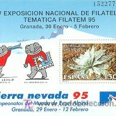 Sellos: 195-3340. ESPAÑA NUEVOS. HOJA BLOQUE SIERRA NEVADA. AÑO 1995. Lote 3131388