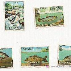 Sellos: SELLOS NUEVOS DE ESPAÑA AÑO 1977.. Lote 5065009