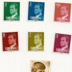 Sellos: SELLOS NUEVOS DE ESPAÑA AÑO 1976.. Lote 5065035