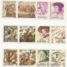 Sellos: SELLOS NUEVOS DE ESPAÑA AÑO 1977.. Lote 5065053