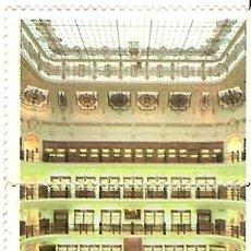 Sellos: 3 SELLOS SIN USAR. FNMT, 1994. MUSEO GEOMINERO.. Lote 5951217