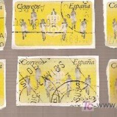 Sellos: 7 SELLOS DE CORREOS.. Lote 6051985